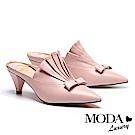 拖鞋 MODA Luxury 自信品味立體抓皺設計尖頭穆勒高跟拖鞋-粉