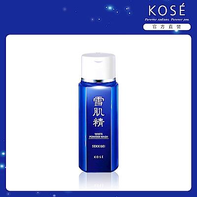 【官方直營】KOSE 高絲 雪肌精 靚白洗顏粉100g