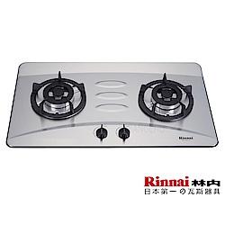 林內牌 RB-H201S 防漏好清潔不鏽鋼檯面式二口瓦斯爐