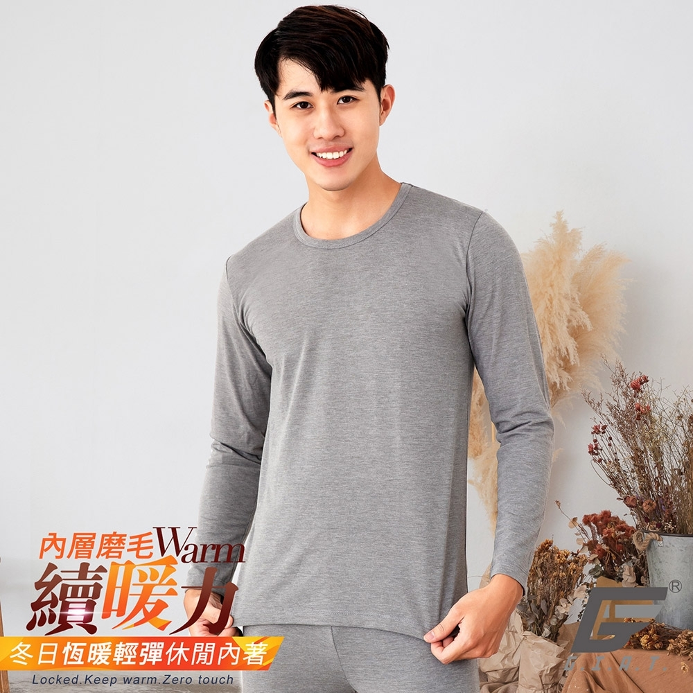 GIAT 台灣製UP6度C蓄熱機能保暖衣(男女可穿/M-2L)-淺灰