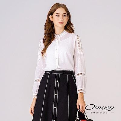 OUWEY歐薇 星星拼接微縷空蕾絲兩件式上衣(白)