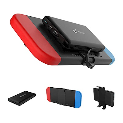 GuliKit USB Type-C 帶線行動電源(含 Switch 專用支架)
