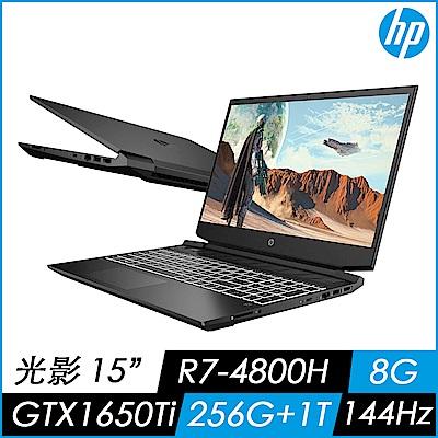 HP 光影 Pavilion Gaming 15-ec1004AX 15吋電競筆電(R7-4800H/8G/1T+256G SSD/GTX1650Ti-4G)