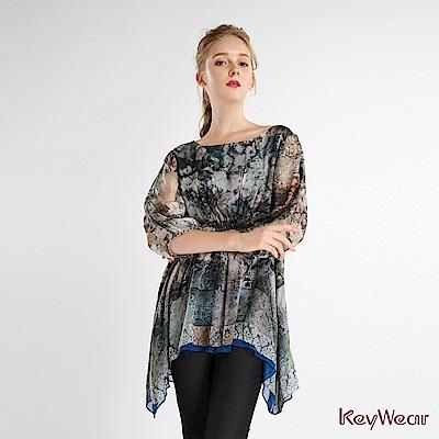 KeyWear 奇威名品    垂墜雪紡七分袖上衣-綜合色