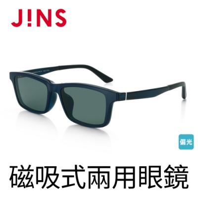 JINS Switch 磁吸式兩用鏡框-偏光鏡片(AMUF17S316)