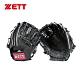 ZETT 棒球守備練習用手套 9.5吋 BPGT-PR02 product thumbnail 1