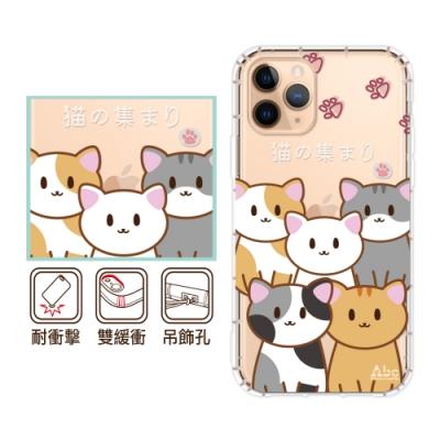 反骨創意 iPhone 11 Pro Max 6.5吋 彩繪防摔手機殼 Q貓幫系列-Q貓幫