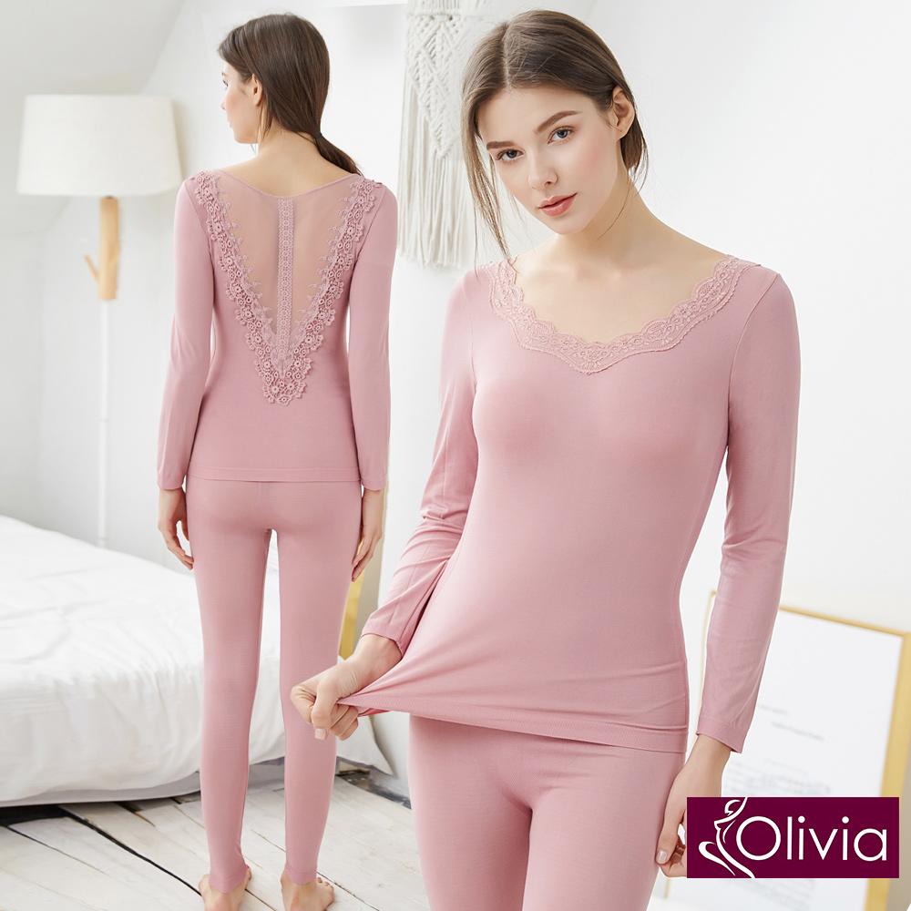 Olivia 極彈美背雕花布蕾絲保暖衣褲組-粉色