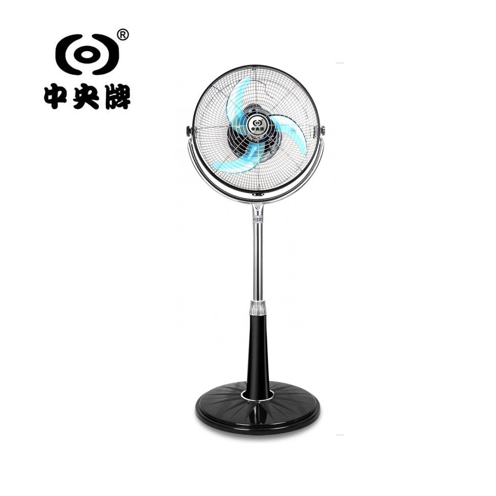 中央牌風扇-專利內旋式循環扇-KZS-141S-B
