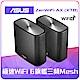 ASUS華碩ZENWIFIAXXT8雙入組Mesh三頻全屋網狀WiFi 6無線路由器 product thumbnail 2