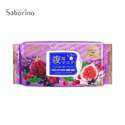 BCL SABORINO晚安面膜28枚入 (保濕型)