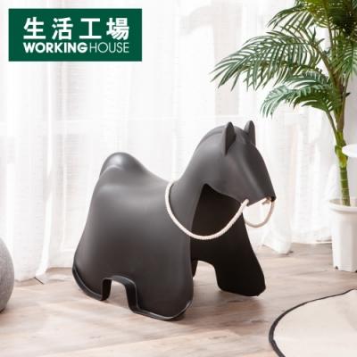 【滿1500現折88-生活工場】時尚生活造型椅凳-克若馬(黑)