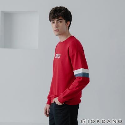 GIORDANO 男裝經典CAMPUS大學T恤 - 31 標誌紅
