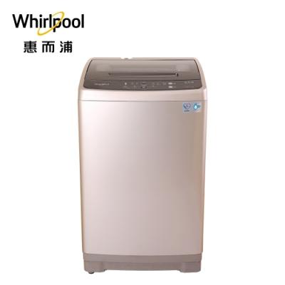 Whirlpool 惠而浦 12公斤 直立洗衣機 WM12KW