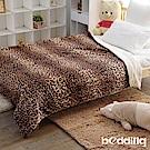 BEDDING-頂級雙面絨舒柔日式雕花毯被-誘惑豹紋