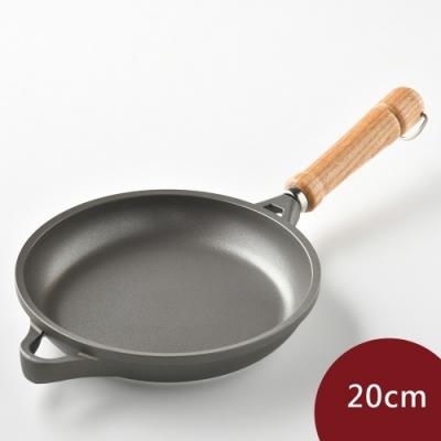 德國Berndes 寶迪 Bonanza 木柄不沾鍋平底煎鍋20cm 電磁爐不可用
