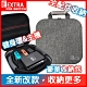 EXTRA Switch 健身環豪華收納包(灰/黑兩色 隨機出貨) product thumbnail 1