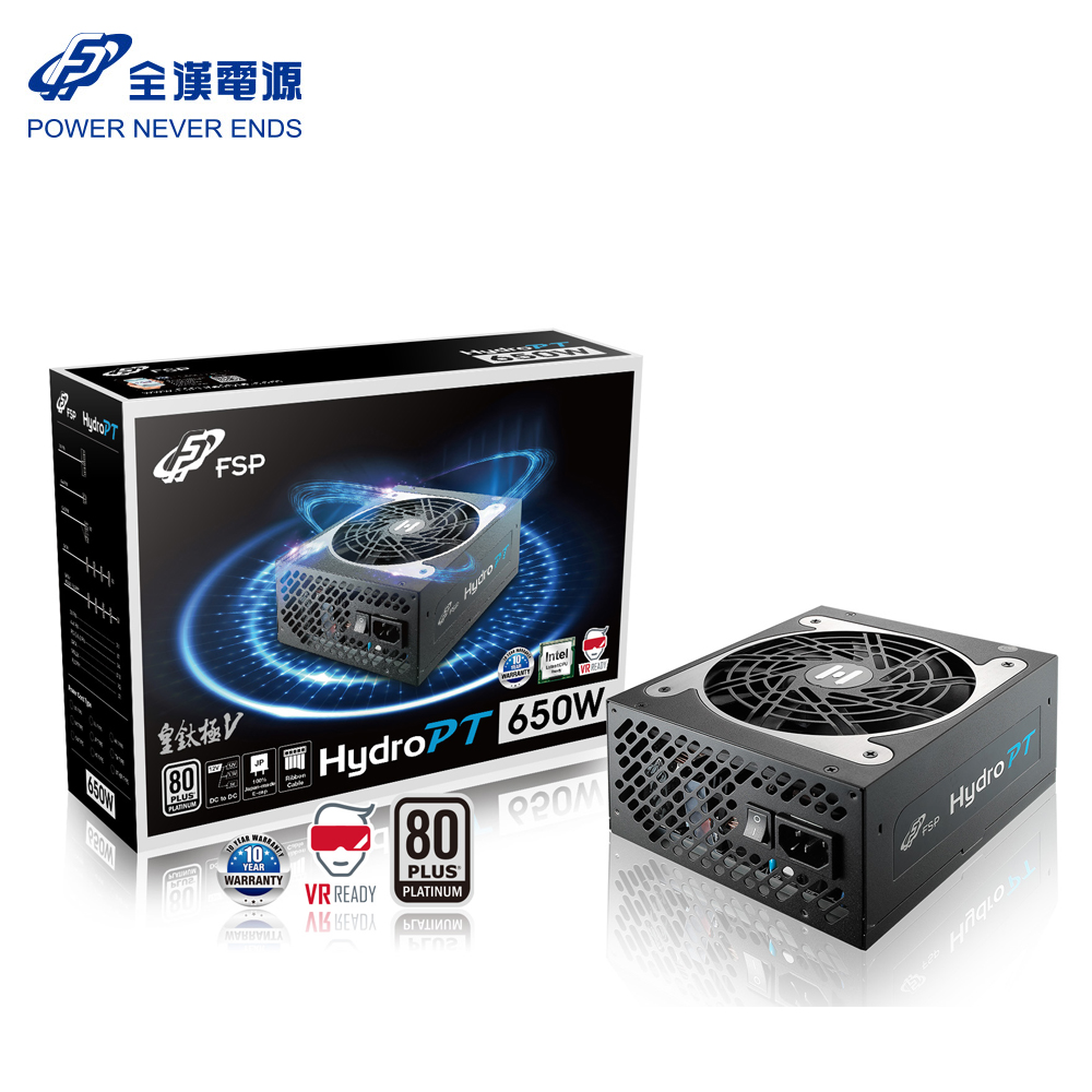 FSP 全漢 HPT650 皇鈦極V 650W 80PLUS 白金牌 電源供應器