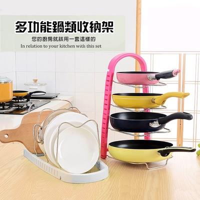 森宿生活 不鏽鋼鍋架收納架 廚房家用鍋具架 多層可調節桌面收納架子