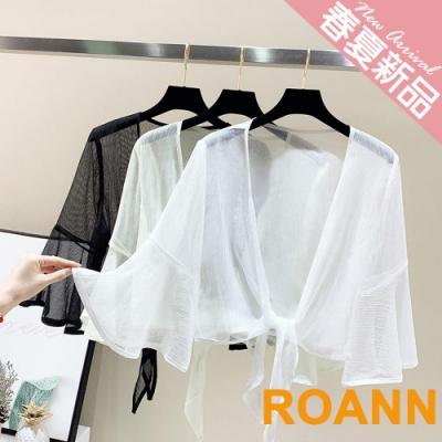 百搭款多色喇叭袖防曬雪紡外套 (共三色)-ROANN