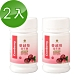 ADF蔓越莓益生菌速溶口含錠 2盒組 product thumbnail 1