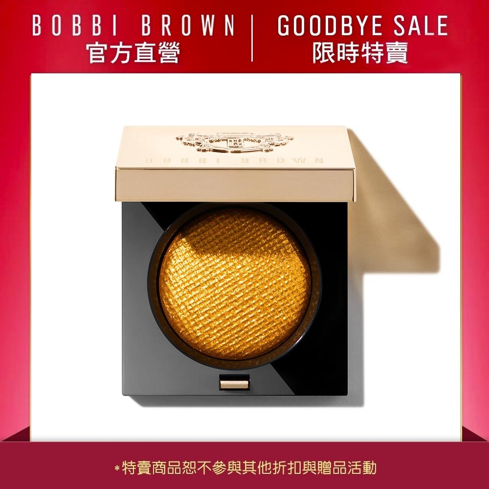 (限時特賣)【官方直營】Bobbi Brown 芭比波朗 極致鑽石眼影-黃水晶