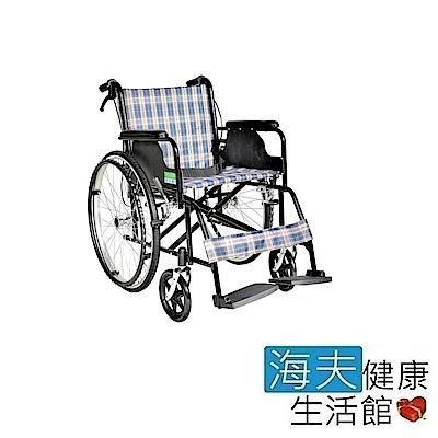 海夫 頤辰 鐵製 加強型座後背墊 A款 24吋 輪椅(YC-809)