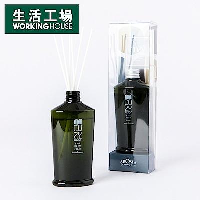 【女神狂購物↓38折起-生活工場】Cozy odor浴室擴香組220ml