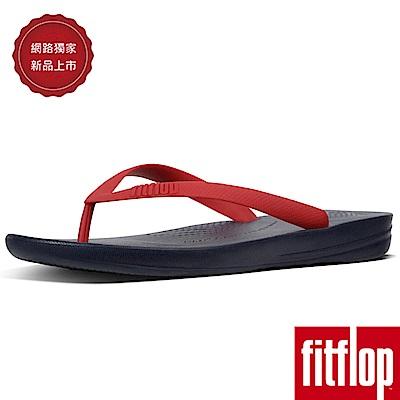 FitFlop IQUSHION FLIP FLOPS-經典紅/午夜藍