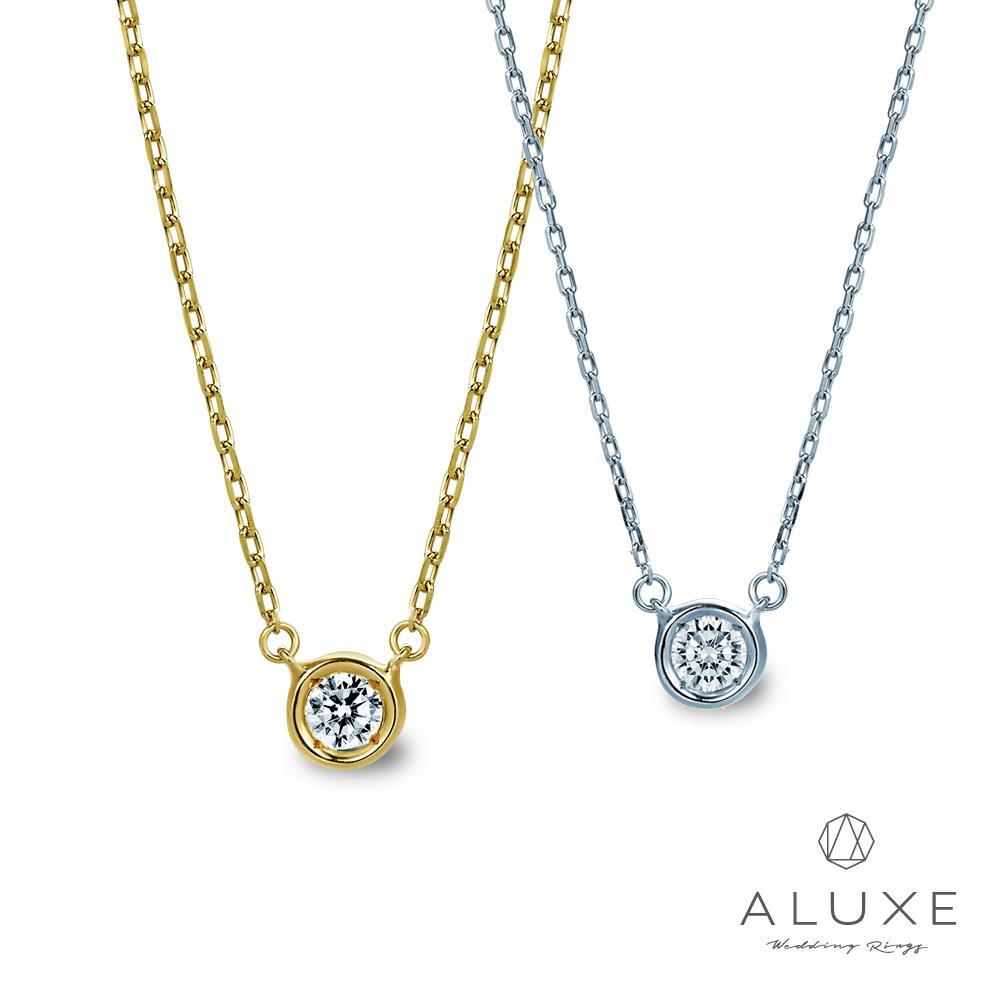 ALUXE亞立詩 輕珠寶 10K細緻美鑽鎖骨項鍊(二色任選)