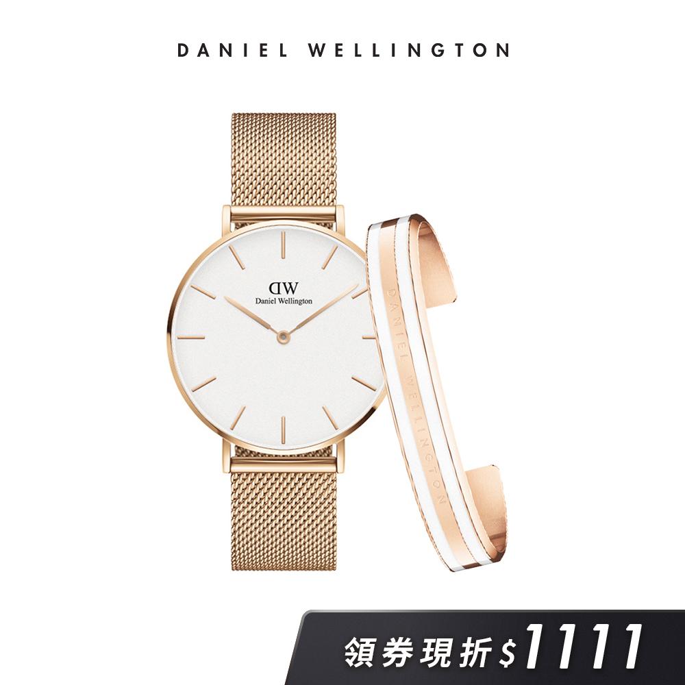 DW 禮盒 官方旗艦店 36mm香檳金米蘭錶+經典手鐲(四色任選)(編號19)