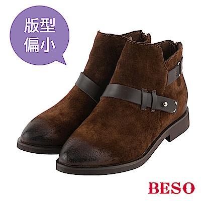 BESO 不羈騎士 擦色皮帶平底短靴~咖啡