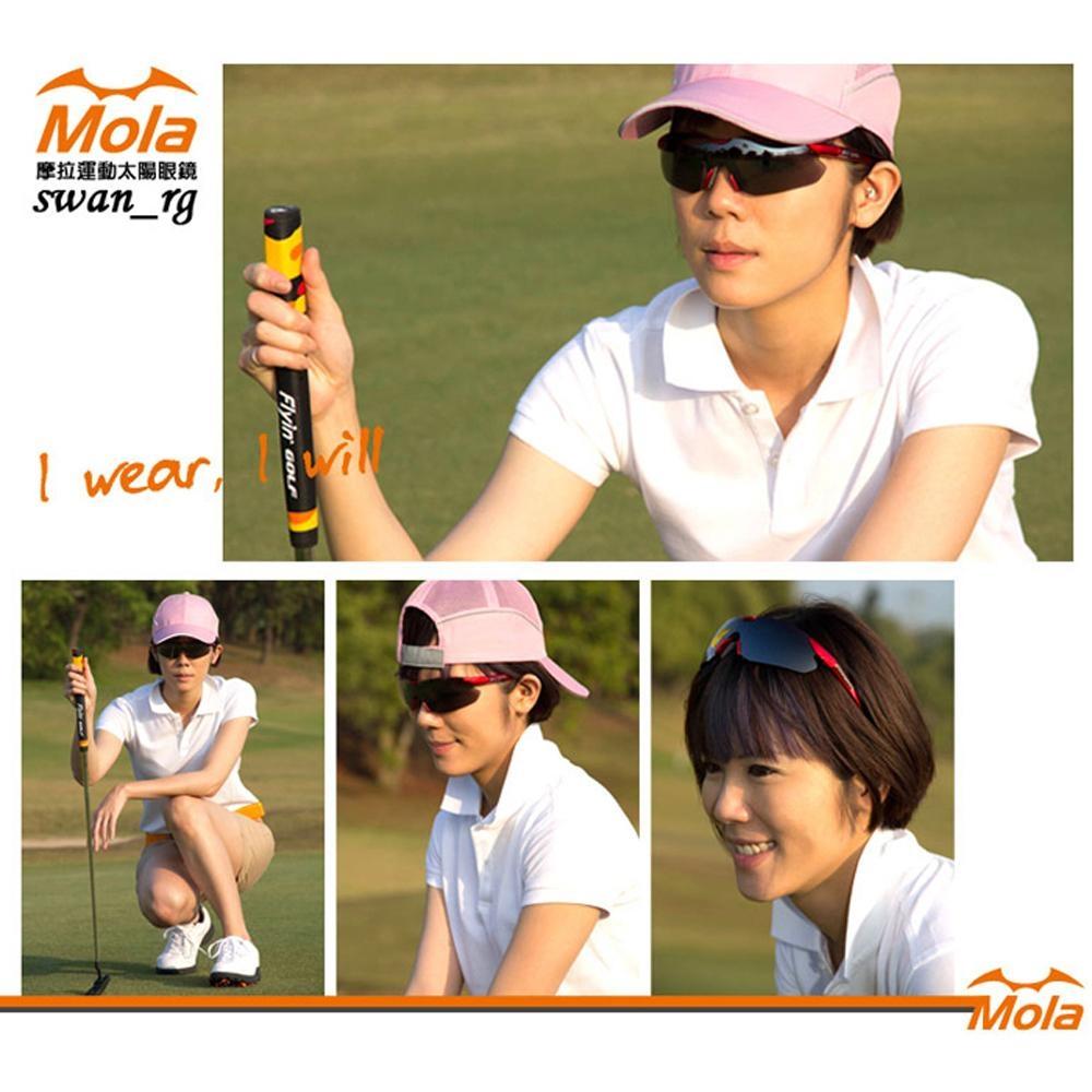 MOLA摩拉運動太陽眼鏡 超輕 男女可戴 UV400 跑步 高爾夫 自行車 Swan_rg