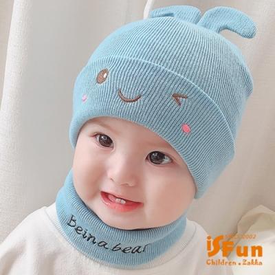 iSFun 微笑毛蟲 彈性嬰幼兒童保暖毛線帽+脖圍 2色可選