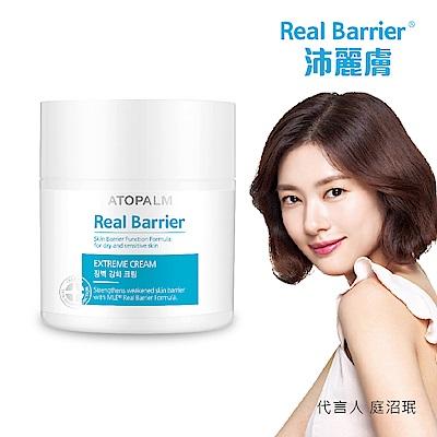 Real Barrier沛麗膚 屏護保濕深層修護霜(50ml)
