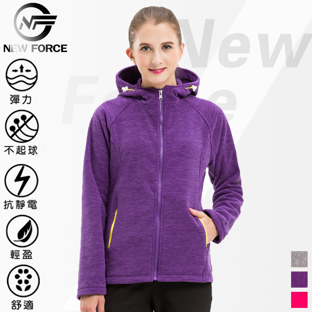 NEW FORCE 混色刷絨保暖連帽外套-女款紫色 @ Y!購物