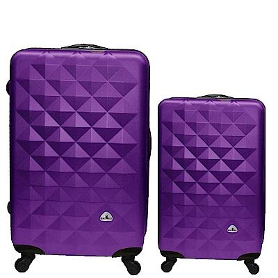 Bear Box 立體菱格晶鑽系列經典二件組28吋20吋 輕硬殼旅行箱行李箱-葡萄紫