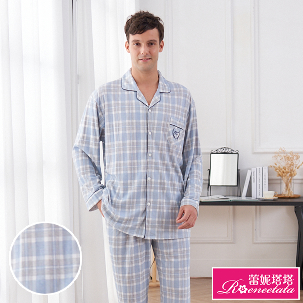 睡衣 水藍格紋 精梳棉柔長袖兩件式睡衣(R98212-5水藍格) 蕾妮塔塔