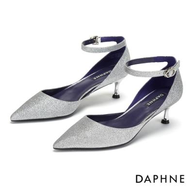 達芙妮DAPHNE 跟鞋-性感繫踝帶尖頭高跟鞋-銀
