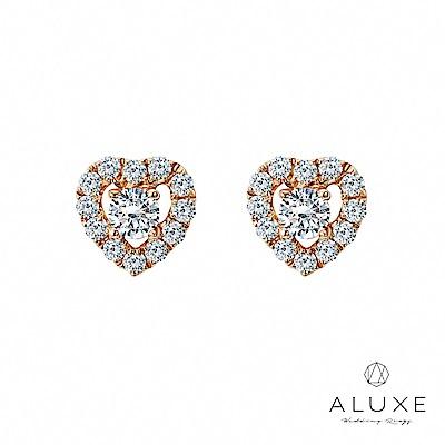 A-LUXE 亞立詩 The Heart 總重0.39克拉心形美鑽耳環