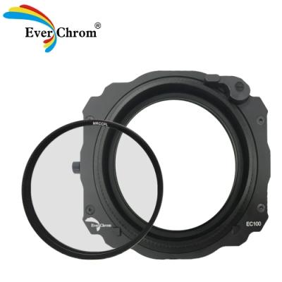 EverChrom-Filter Holder kit方形濾鏡支架EC100(套組)-不含磁鐵框