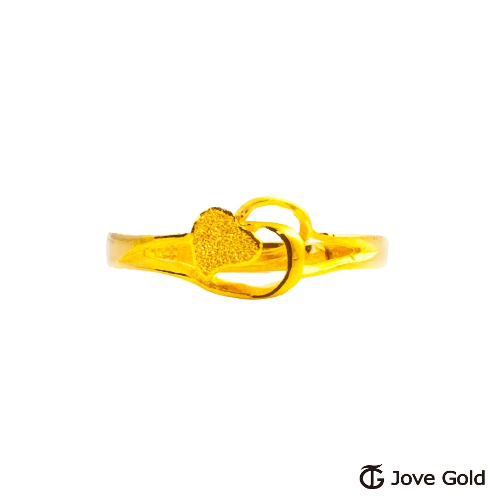 Jove Gold 漾金飾 相親相愛黃金戒指