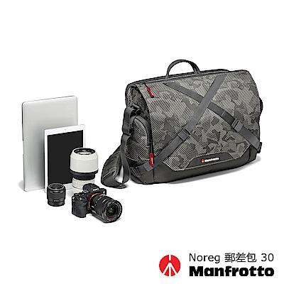 Manfrotto 挪威系列 相機郵差包 Noreg Messenger Bag