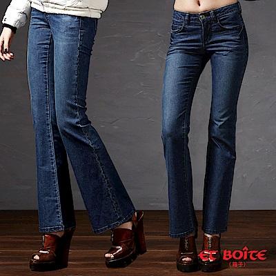 ETBOITE 箱子 BLUE WAY 經典低腰靴型褲(深藍)