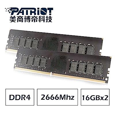 Patriot美商博帝 DDR4 2666 32GB(2x16G)桌上型記憶體