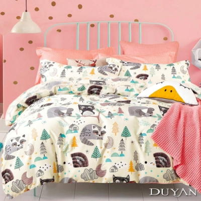 DUYAN竹漾 100%精梳純棉 雙人加大四件式舖棉兩用被床包組-夢想樂園 台灣製