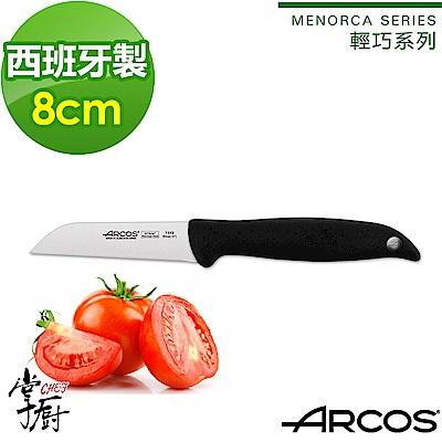 ARCOS MENORCA系列3吋蔬果刀