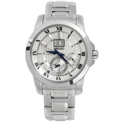 SEIKO 精工 Premier 人動電能 萬年曆 不鏽鋼手錶-銀色/41mm