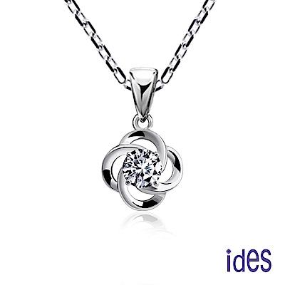(無卡分期12期) ides愛蒂思 20分E/VS1八心八箭完美車工鑽石項鍊/典雅四爪