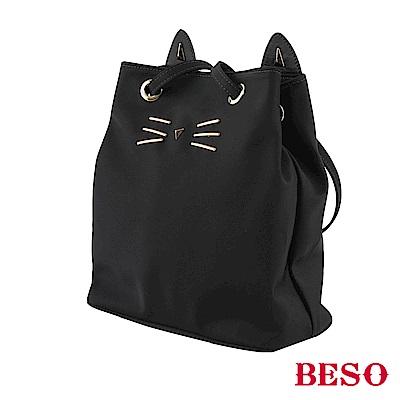 BESO 療癒貓咪 立體金屬兩用包~黑